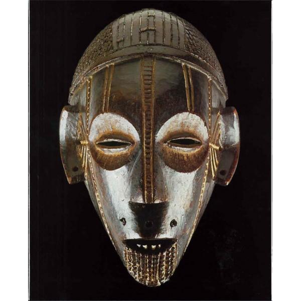 art africain masque